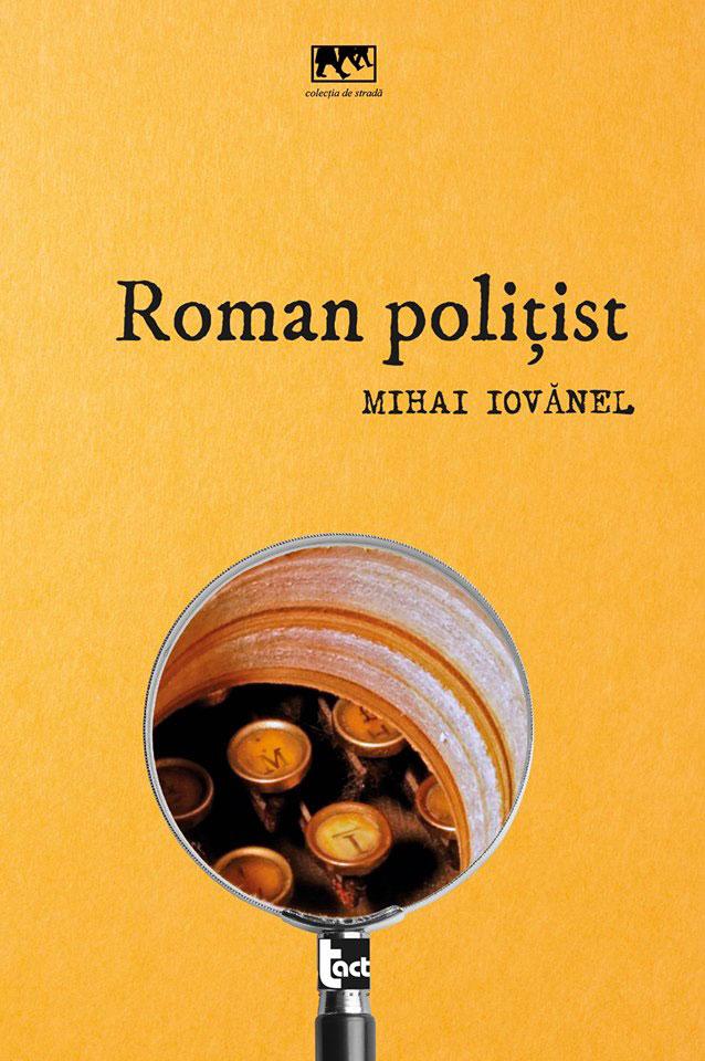 roman-politist